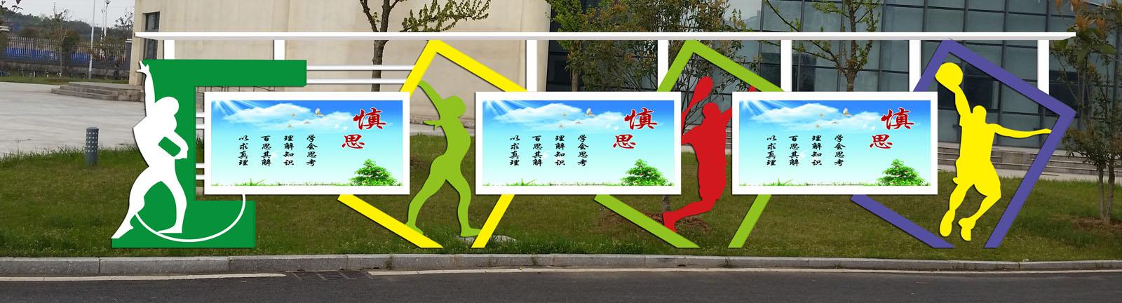 扬州公交候车亭